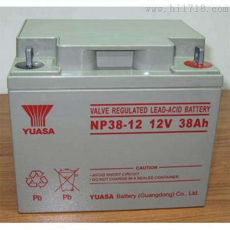 汤浅蓄电池NP38-12 12V 38Ah型号报价