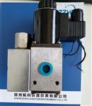 单联电磁阀QJDZ-1AC 郑州航科
