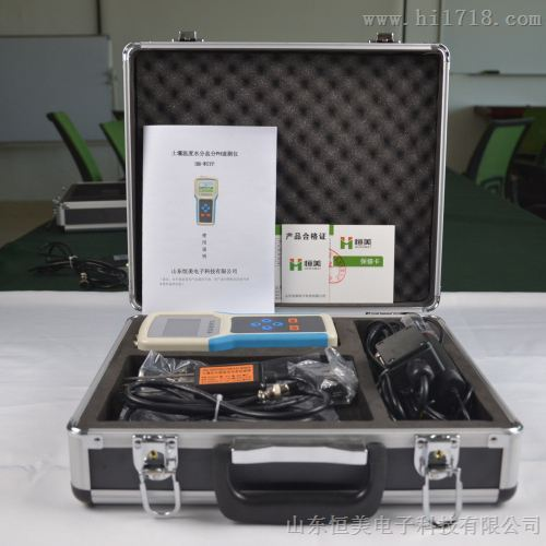 土壤水分溫度電導率速測儀