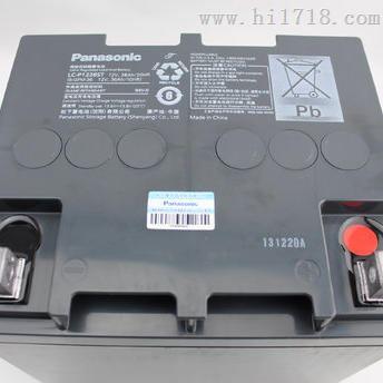 LC-P1238ST松下蓄电池12V38AH