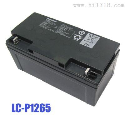 LC-P1265ST松下蓄电池12V65AH