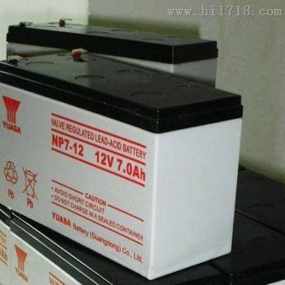 YUASANP7-12汤浅蓄电池12V7AH
