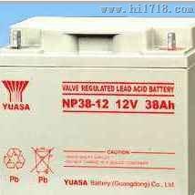 YUASA汤浅NP38-12蓄电池12V38AH