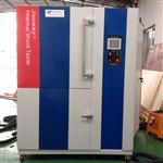 上海两槽式高低温冲击试验箱