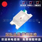 3528白色高亮贴片LED灯珠 厂家生产