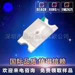 led發光二極管1206紅外發射管燈珠 百度推薦