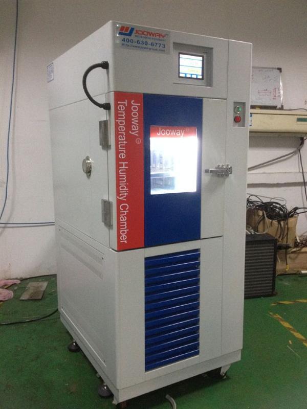 沈阳可程式恒温恒湿试验箱JW-2004