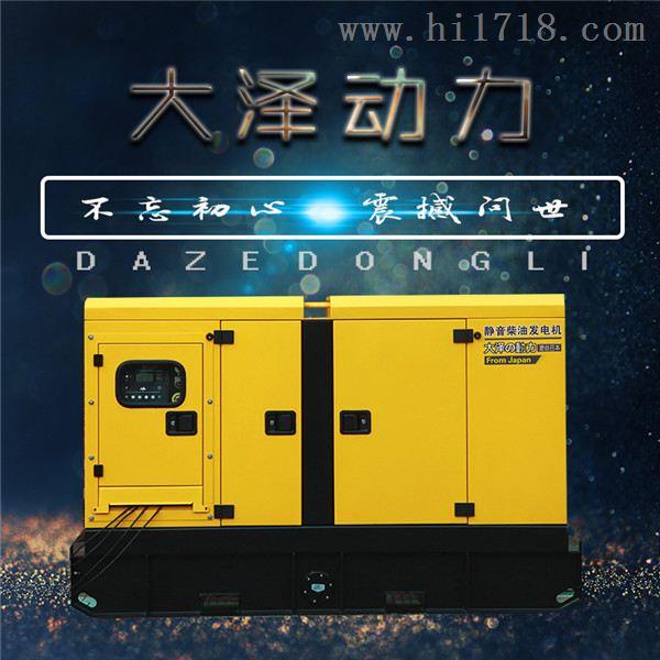 250kw静音柴油发电机停电自启动