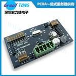 pcb打样设计、生产、电路板制板