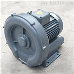 RB-033抽水蒸气环形高压鼓风机