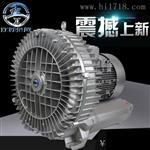 厂家直销生物发酵设备配套高压风机