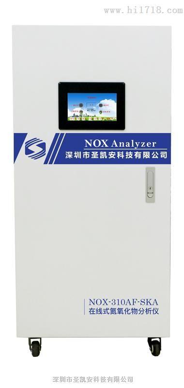 河北邯郸市邯山区锅炉改造在线式氮氧化物NOx气体分析检测仪