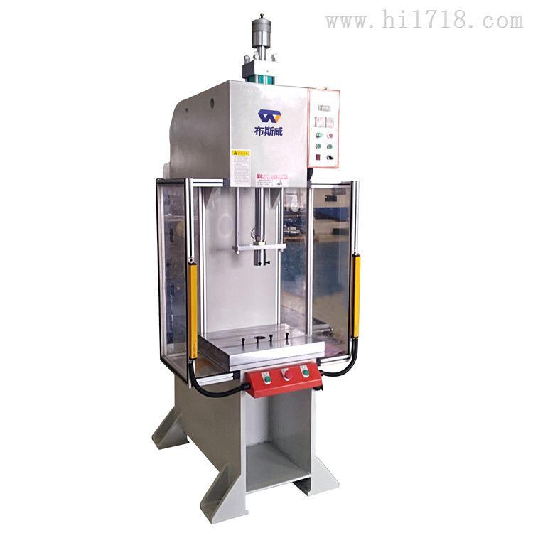 昆山单柱液压机30T 产品特点 能大大提高产品的压装质量