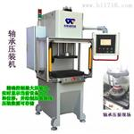 求购常州数控压装机价格 3T-60T型号供应