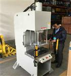 用途廣泛 上海單柱液壓機廠家3T-15T供應