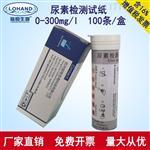 陆恒生物牛奶尿素含量快速检测试纸