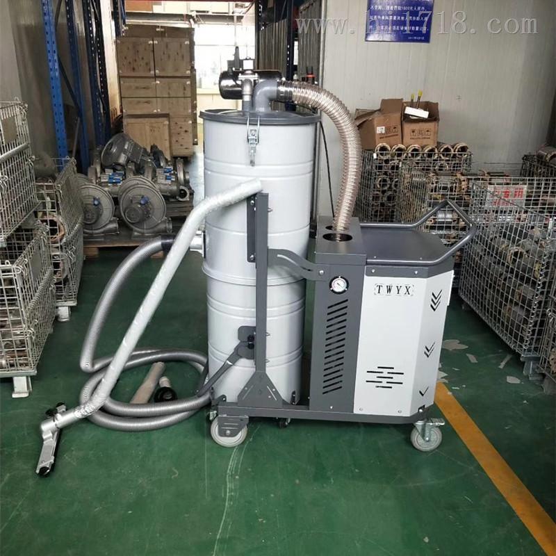 车间清洁专用移动式吸尘器