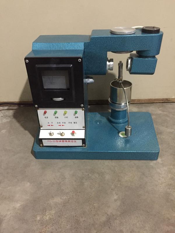 15.光电液塑限测定仪.jpg
