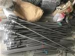 SKN-1150 火道热电偶 厂家直销
