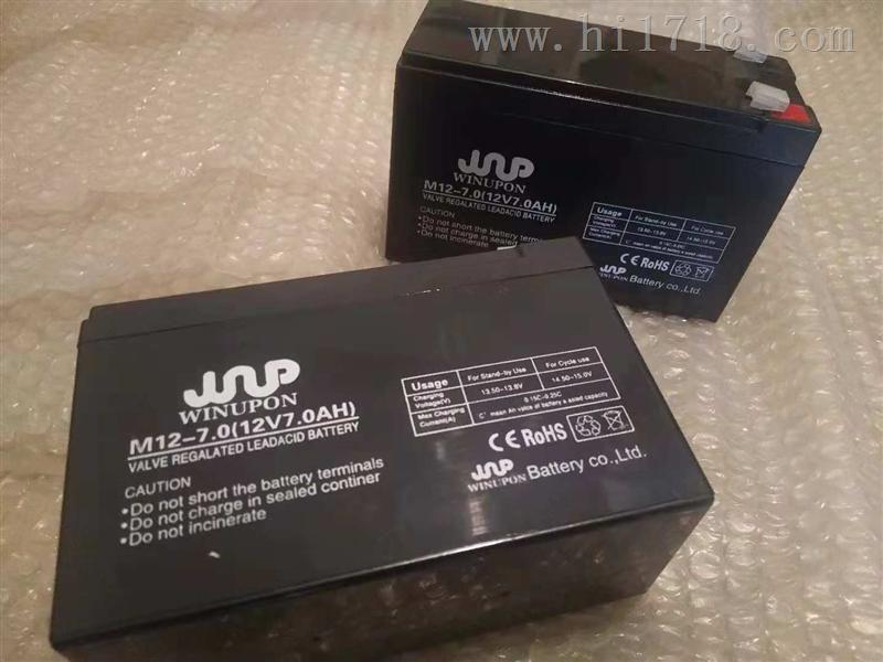 炜业通蓄电池12v7.0ah 正品销售中心 现货