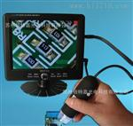 爆款手持數碼顯微鏡  200倍 TV放大鏡