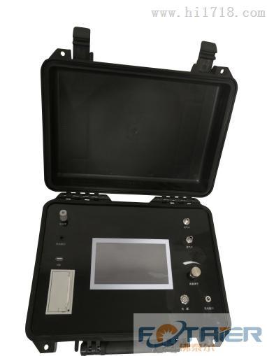 发泰FT603DP智能型便携式露点仪