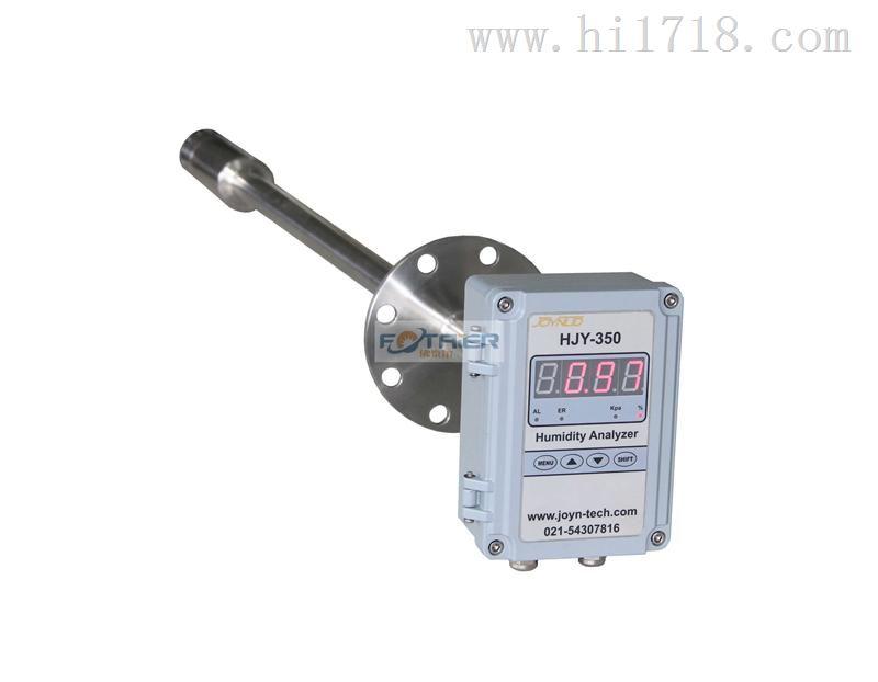 天然气专用烟气湿度测试仪