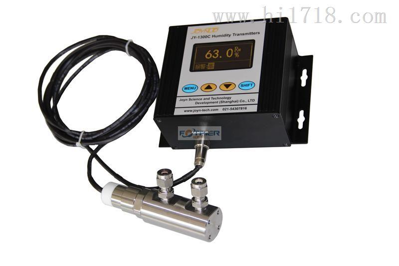 天然气专用烟气露点检测仪