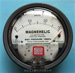 德威尔原装进口Magnehelic2000差压表 定制