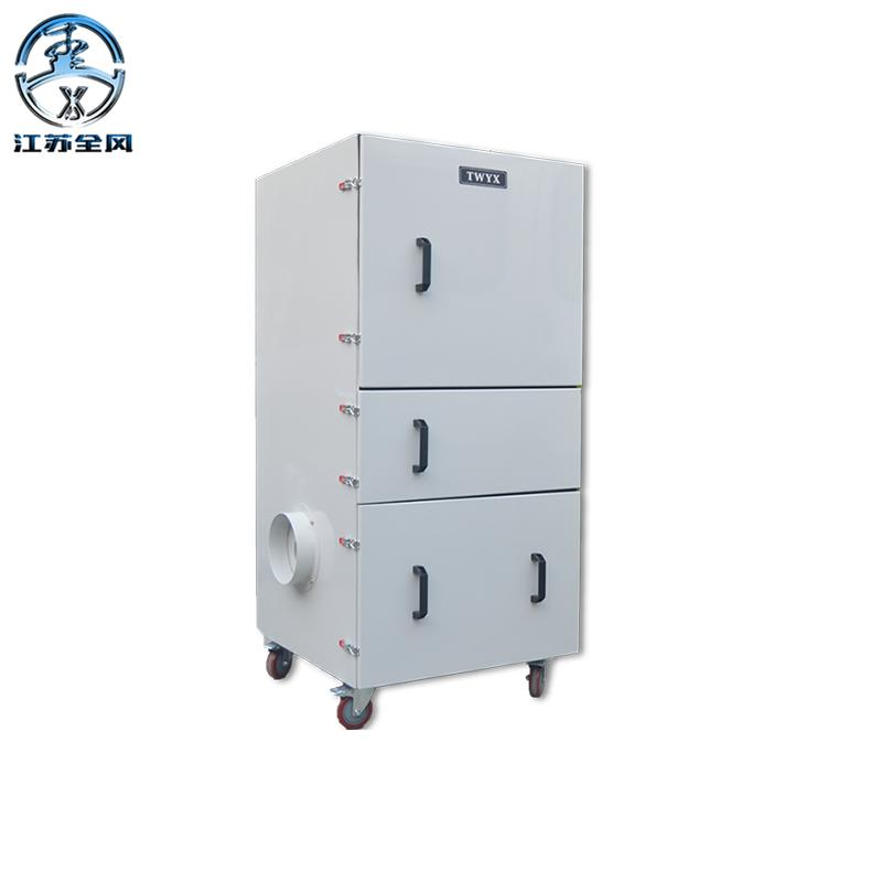 苏州全风环保科技有限公司工业集尘器