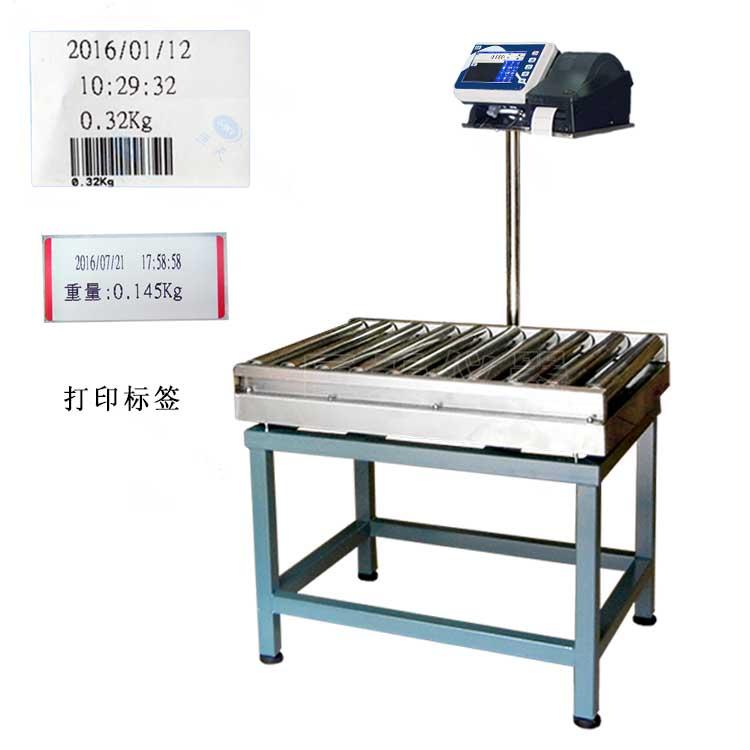 流水线打印称重数据记录产品分类的电子秤