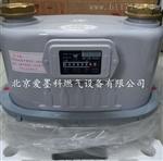 丹东膜式煤气表LMN-25工商业表