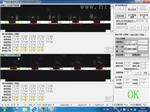 共面度检测CCD视觉测量捆包机