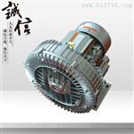 经销批发清洗设备专用高压风机