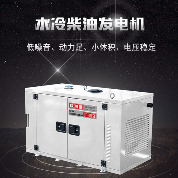 检查内容包括外线是否有电;油机切换箱中接线是否正确;有无对外供电