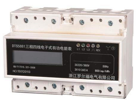 DTS5881  液晶.jpg