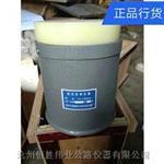 SHX-3型生石灰保温带盖消化器恒胜牌