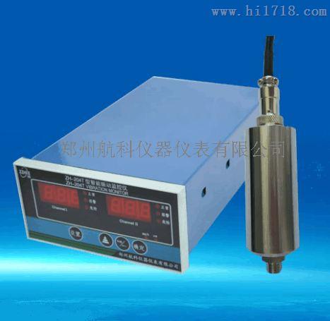 幅度烈度振动检测仪CZJ-B3G-A02-B01-C01