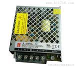 创联12V4.2A 50W低功耗亮化电源A-50FAL-12