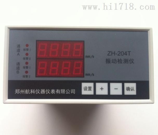 JM-B-3Z-02-02-200智能振动监测保护仪