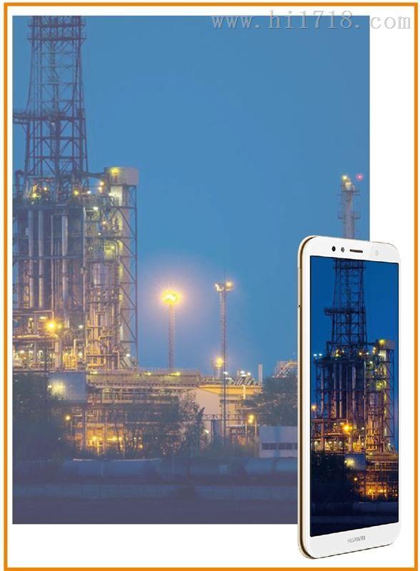 安卓八核5.7英寸高清屏华为防爆手机