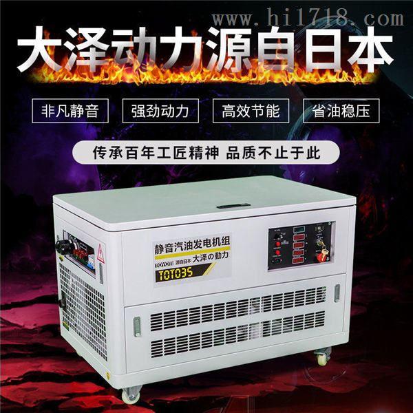 广播车用40千瓦静音汽油发电机