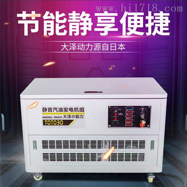10kw静音汽油发电机全铜电机