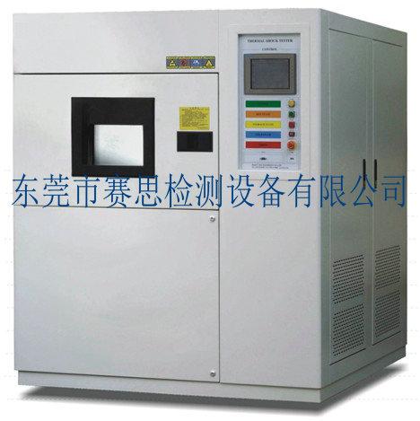 水冷式温度冲击试验箱30年研发工厂
