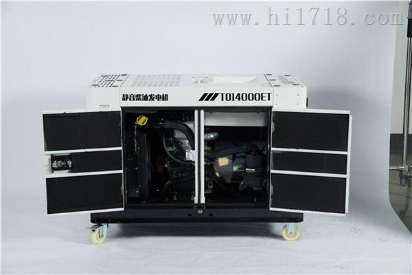 大泽18kw柴油发电机辽宁价格