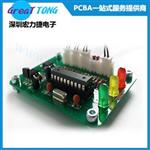 深圳宏力捷专业提供PCBA、SMT贴片加工