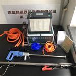 便携式脱硫脱硝颗粒物检测仪