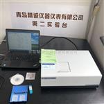 管道油烟浓度检测仪OIL-8
