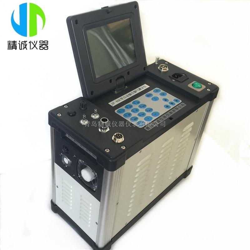 JH-60E烟尘采样器环境检测部门专用仪器