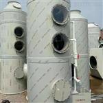 pp喷淋塔厂家新型喷淋吸收设备